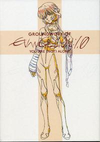 Eva101book